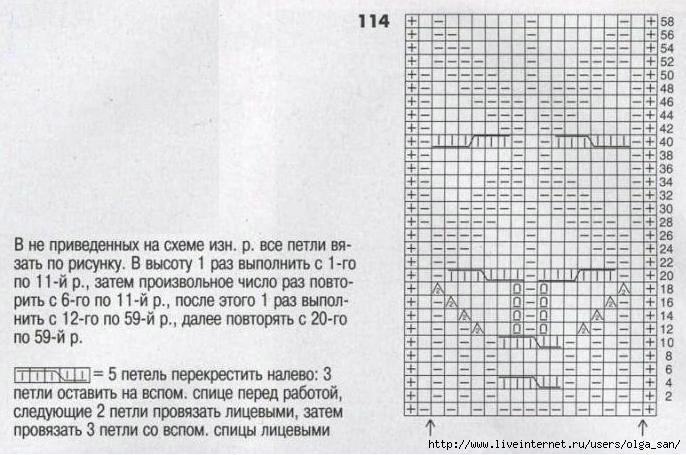 7d83f103af99 (686x455, 169Kb)