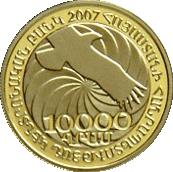 AM_10000_dram_Au_2007_Shushi_a (173x172, 63Kb)