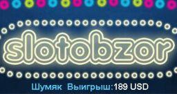 2719143_549 (256x136, 11Kb)