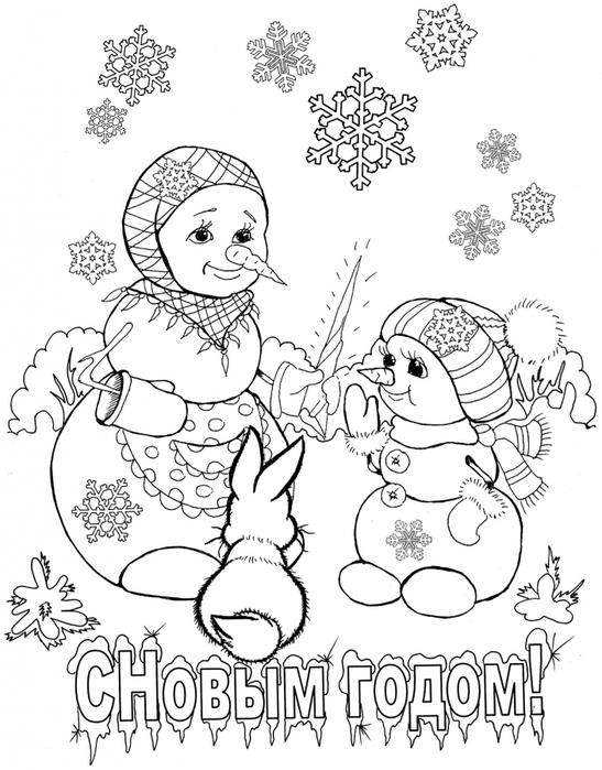 Как нарисовать открытку рождественскую 3