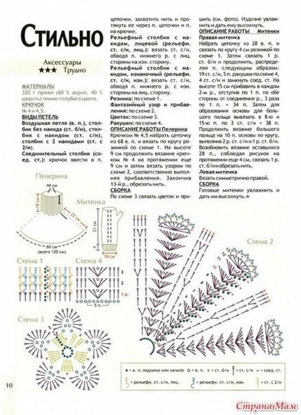 ASLlHDeUDis (438x604, 79Kb)
