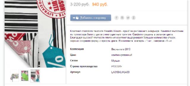 РЎРЅРёРјРѕРє (640x289, 159Kb)