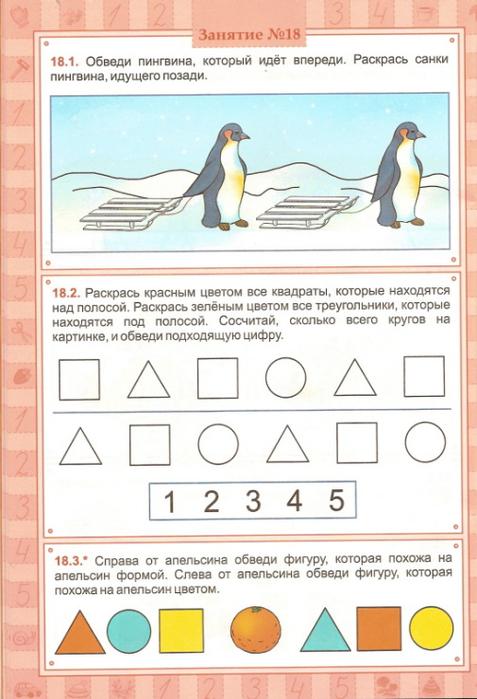 122338-b8270-42134786-m750x740-uc113f (477x700, 318Kb)