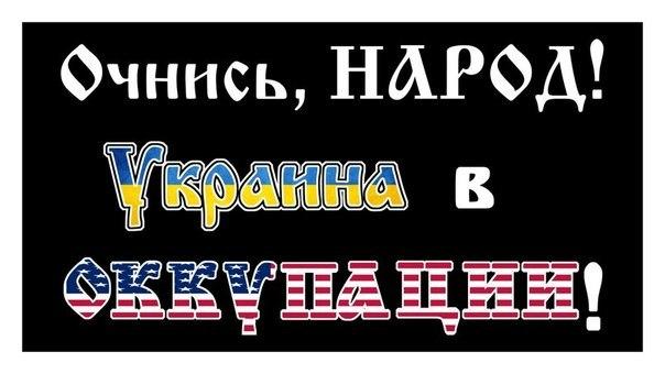 Евроинтеграция Украины (604x340, 39Kb)