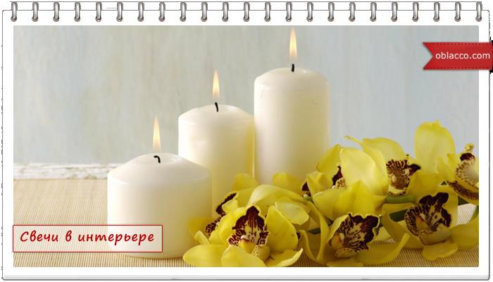 Цитрусовые новогодние свечи своими руками. Мастер класс