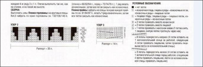 Fiksavimas1 (686x227, 237Kb)