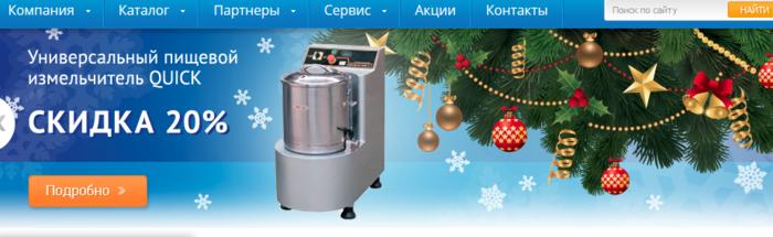 """Оборудование для пищевого производства """"ГольфСтрим""""!"""