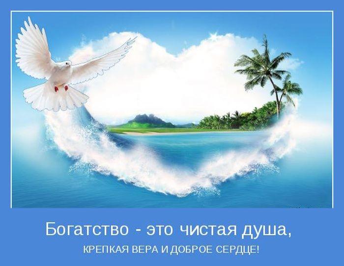 1386912886_www.radionetplus.ru-4 (700x542, 149Kb)