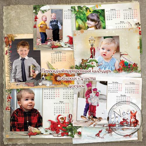 1386953054_kalendar__dlya_detskogo_sada (500x500, 388Kb)