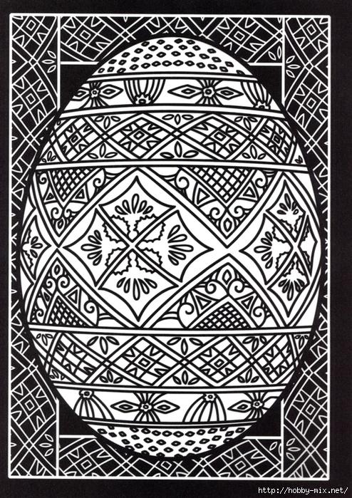 artfull-egg007 (494x700, 423Kb)