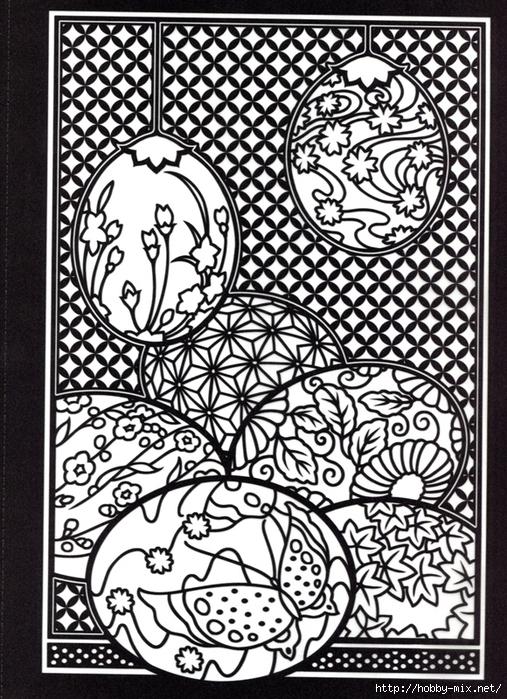 artfull-egg014 (507x700, 414Kb)