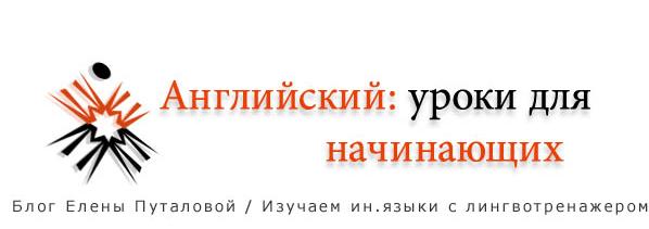 4337340_20131213_225930 (598x211, 62Kb)