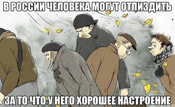 4645991_rossia (604x370, 75Kb)