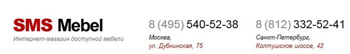 4524271_JnDJBgwWBZIe (700x109, 20Kb)