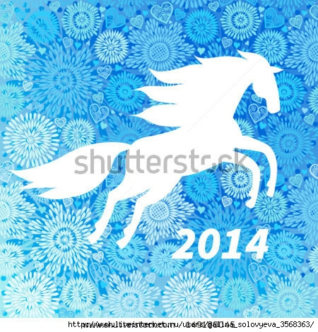 开心果喜欢的2014年的马矢量图