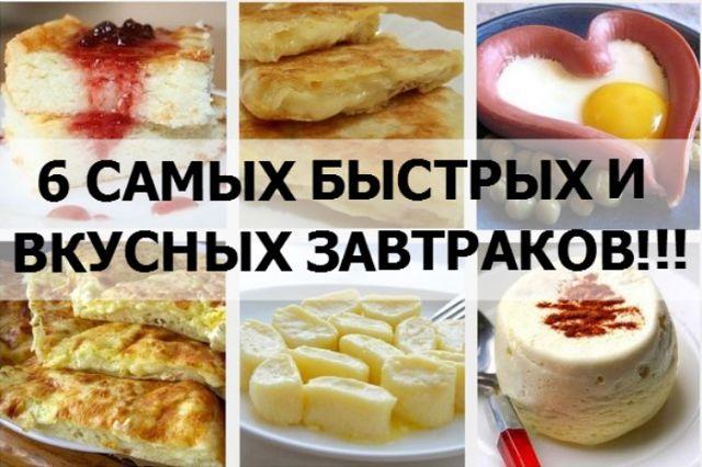 завтрак (640x426, 55Kb)