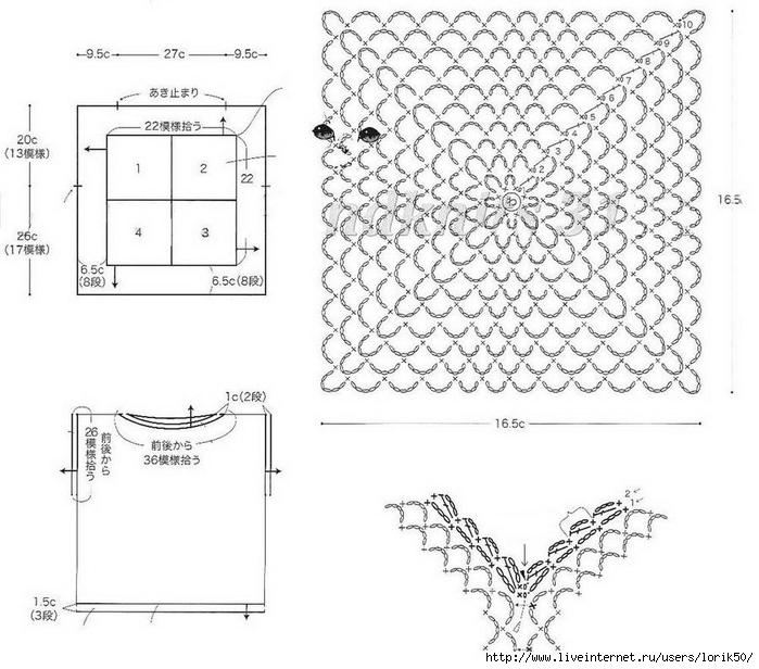 Women Crochet Vest pattern 5 (700x616, 234Kb)