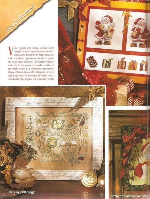 SUZY Anthology N°14-11-2013 (17) (528x700, 350Kb)