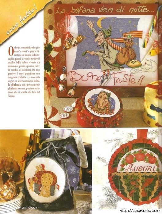 SUZY Anthology N°14-11-2013 (39) (528x700, 361Kb)