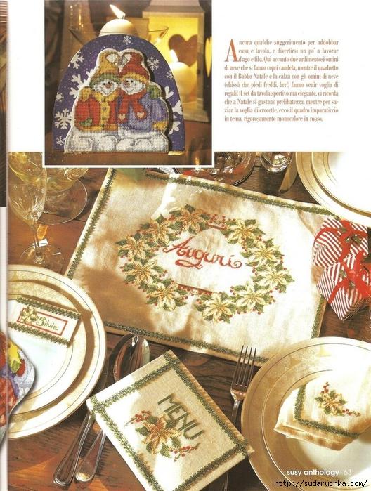 SUZY Anthology N°14-11-2013 (62) (528x700, 351Kb)