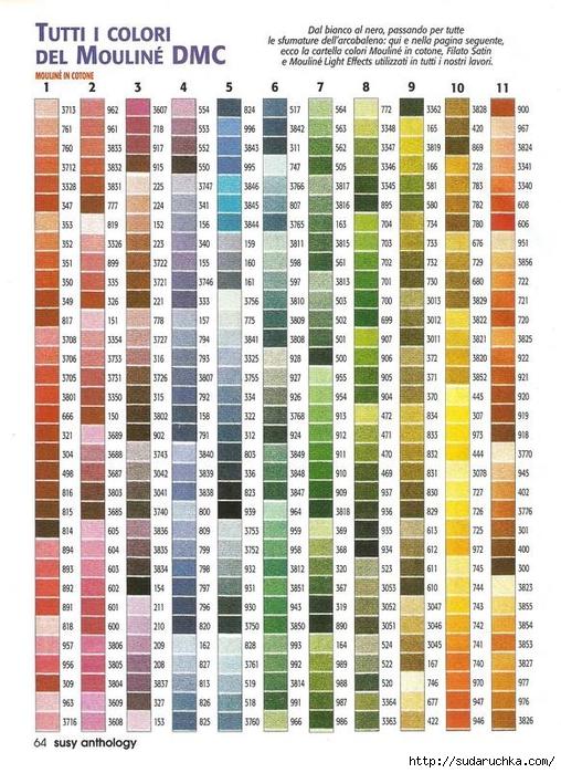 SUZY Anthology N°14-11-2013 (63) (508x700, 332Kb)