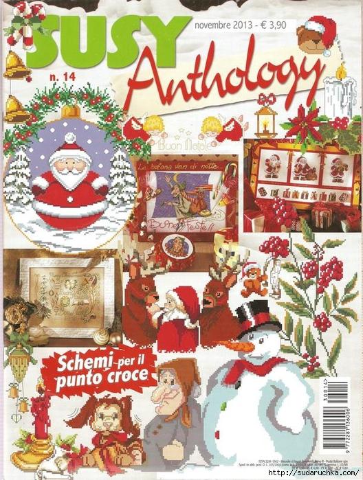 SUZY Anthology No 11-2013 (528x700, 391Kb)