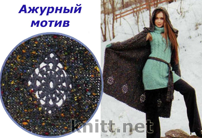 palto-s-kapyushonom-i-mini-plate1 (700x478, 232Kb)