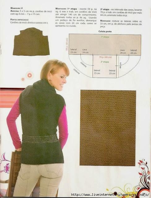 chaleco tricot recto sin mangas instrucciones2 (488x640, 209Kb)