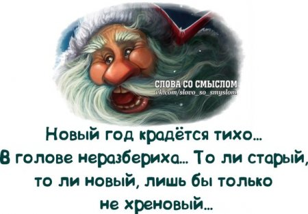 http://img1.liveinternet.ru/images/attach/c/9/108/135/108135997_1386925639_oeizpe8jdqg.jpg
