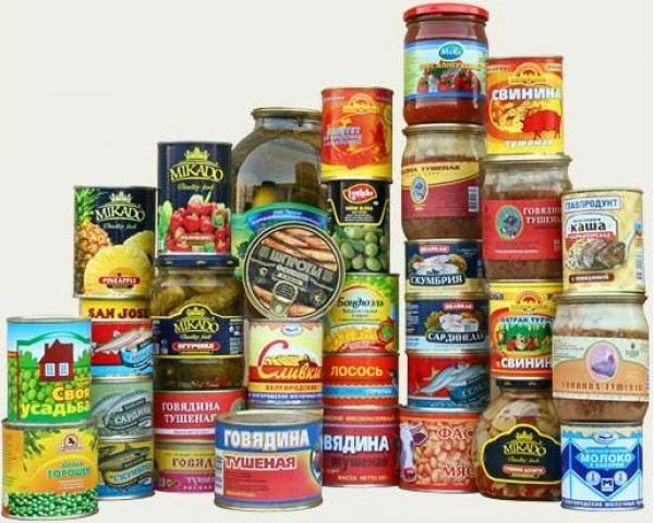 купить продукты оптом в компании Данк недорого/4682845_12872_1 (600x480, 58Kb)