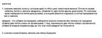 Превью дет_шапки_168_5 (700x262, 105Kb)
