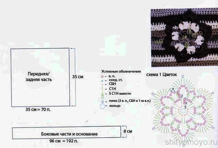 Chema115 (700x475, 165Kb)