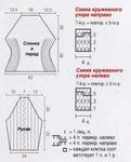 Превью bca423702537 - копия (394x488, 86Kb)