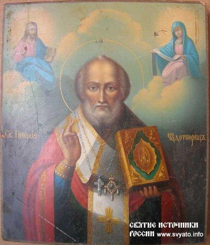 Николае Великий Чудотворче! (411x480, 41Kb)