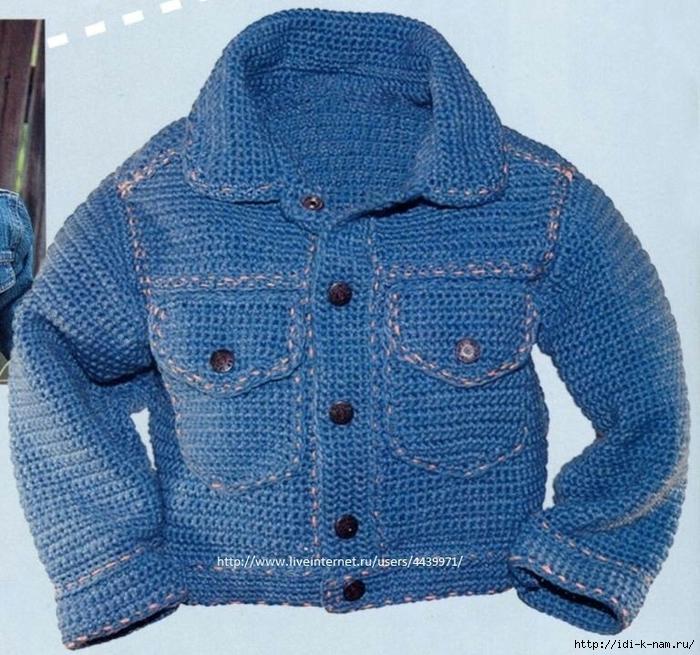 куртка (2) (700x655, 376Kb)