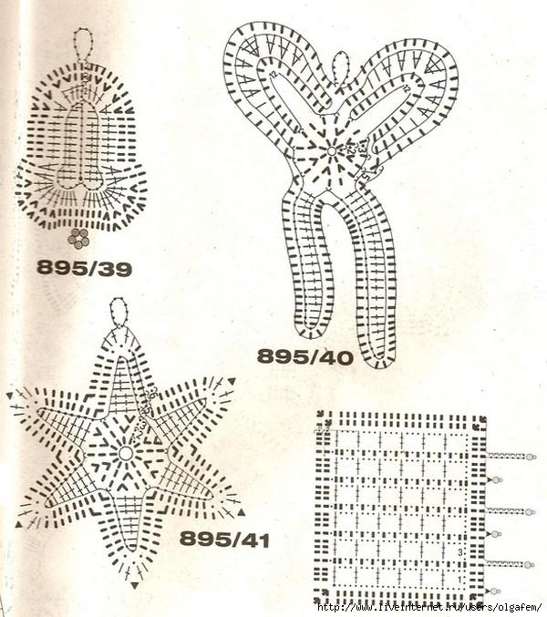 deco-noel-25-JPG (600x677, 268Kb)