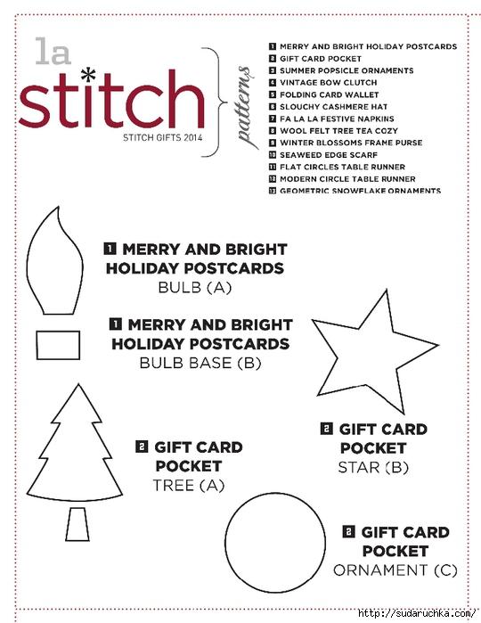 StitchGifts14_136 (540x700, 188Kb)
