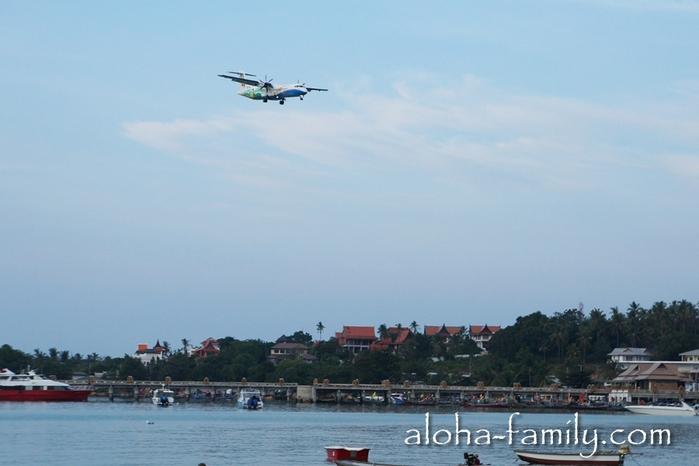 Vot tak nizko nad Bang Rakom i nashim dodmom letayut samolety (700x466, 193Kb)
