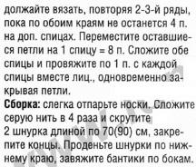 3578004_ss3 (216x184, 47Kb)