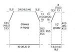 Превью 73 (338x248, 31Kb)