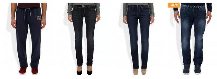 Все, что мода предлагает и душа пожелает - в Интернет-магазине Ла-Мода (4) (700x255, 133Kb)