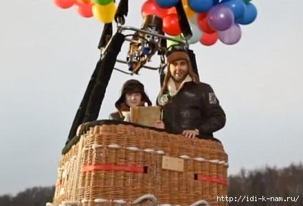 сколько стоит полетать на воздушном шаре где как можно полетать на воздушном шаре купить тепловой аэростат, романтический полет на воздеушном шаре/4682845_21_1 (441x300, 83Kb)