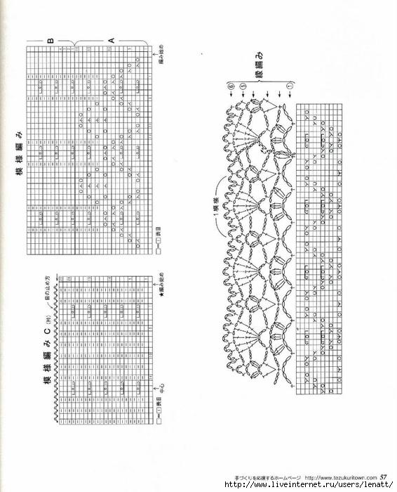 48 (566x700, 207Kb)