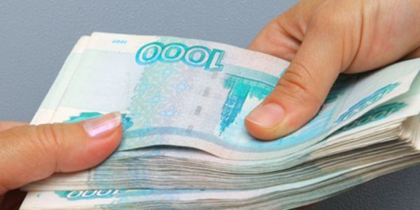 Деньги. (600x300, 28Kb)