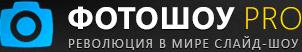 logo (302x52, 13Kb)