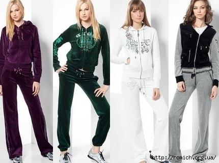 Спортивная одежда – удобно и стильно.