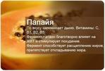 Превью 3OBJPNLrfPo (590x400, 118Kb)