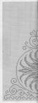 Превью Chardons-3 (149x400, 43Kb)