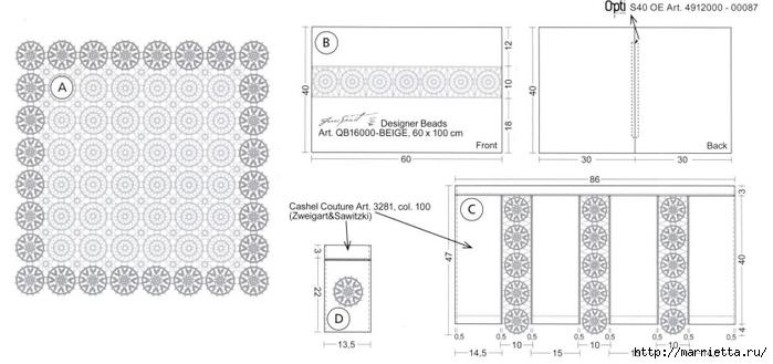 Crochet.  mantel de aire, cortinas y amortiguador (6) (700x329, 122Kb)