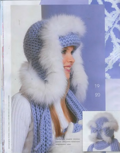 шапка - ушанка спицами (470x600, 142Kb)